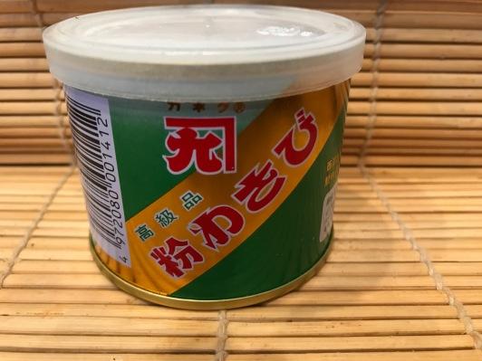 wasabican